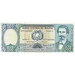 1981 - Bolivia P166 500  Pesos Bolivianos  banknote