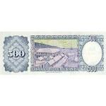 1981 - Bolivia P166 billete de 500 Pesos Bolivianos
