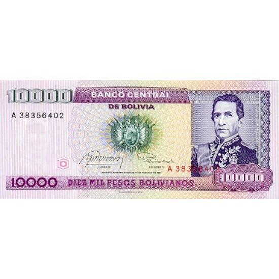 1984 - Bolivia P169 10,000 Pesos Bolivianos  banknote