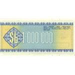 1985 - Bolivia P190 billete de 1Millón de Pesos Bolivianos