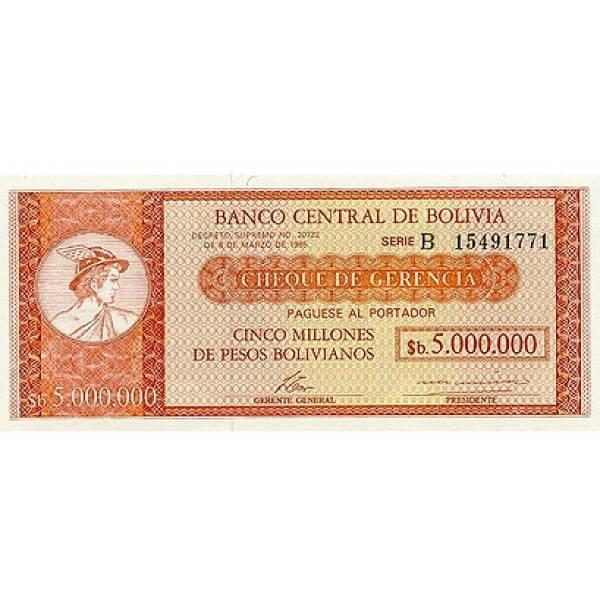 1985 - Bolivia P192A billete de 5 Millones Pesos Bolivianos