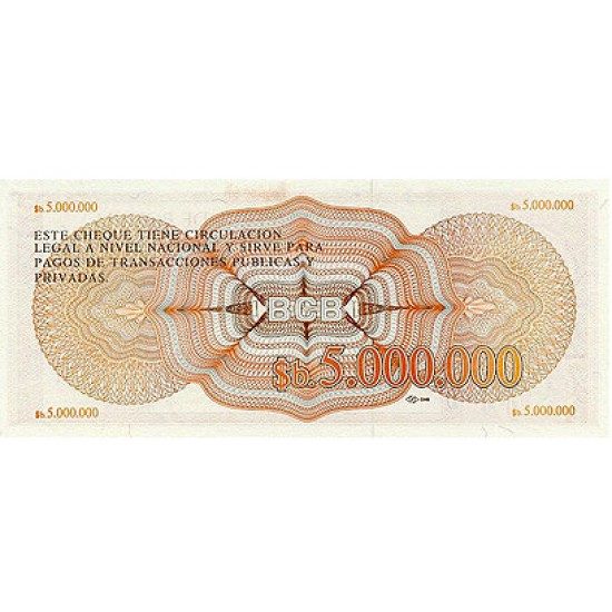 1985 - Bolivia P192A 5 Million Pesos Bolivianos banknote
