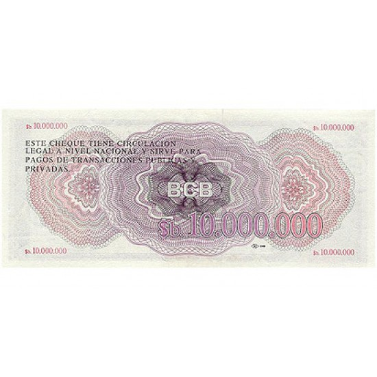 1985 - Bolivia P192B 10 Million  Pesos Bolivianos  banknote
