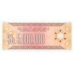 1985 - Bolivia P193 billete de  5 Millones de Pesos Bolivianos