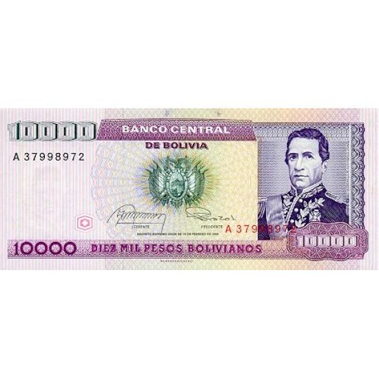 1987 - Bolivia P195 1 Centavo en 10,000 Pesos banknote