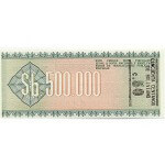 1987 - Bolivia P198  billete de 500.000 Pesos Bolivianos