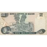 1990 - Bolivia P202b 2 Bolivianos  banknote