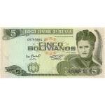 1995 - Bolivia P217 5 Bolivianos banknote