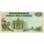 1995 - Bolivia P217 billete de 5 Bolivianos