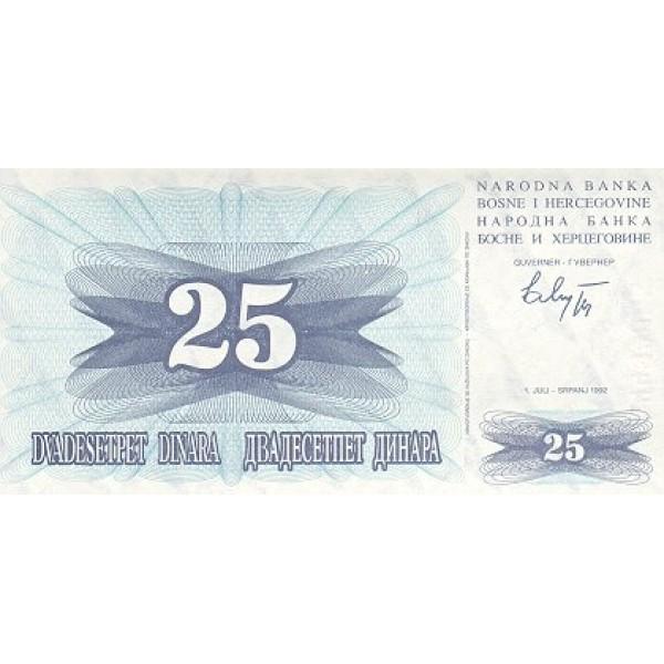 1992 - Bosnia Herzegovina PIC 11a   25 Dinara banknote