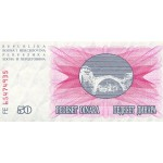 1992 - Bosnia Herzegovina PIC 12a    50 Dinara banknote