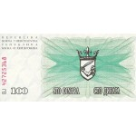 1992 - Bosnia Herzegovina PIC 13a    100 Dinara banknote