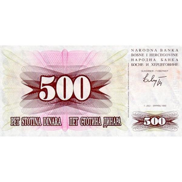 1992 - Bosnia Herzegovina PIC 14    500 Dinara banknote