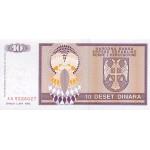 1992 - Bosnia Herzegovina PIC 133    10 Dinara banknote