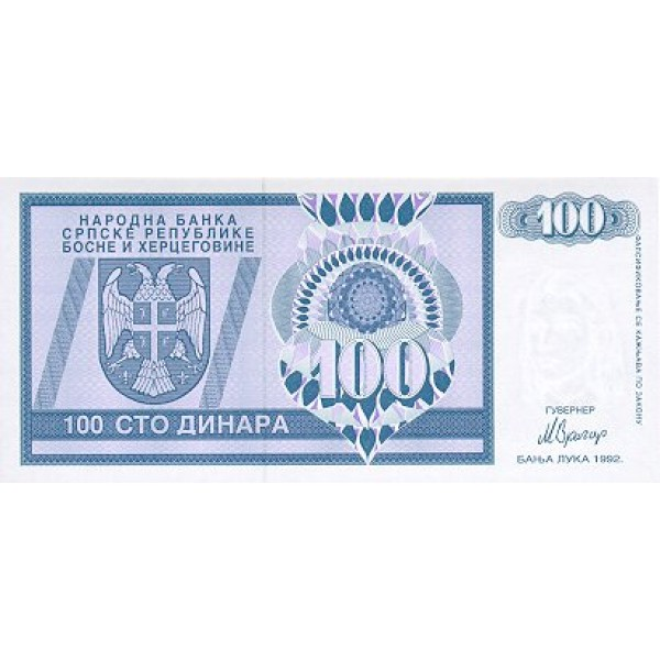 1992 - Bosnia Herzegovina PIC 135    100 Dinara banknote