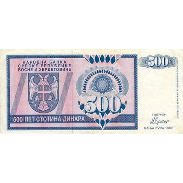 1992 - Bosnia Herzegovina PIC 136a    500 Dinara banknote