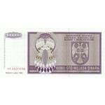 1993 - Bosnia Herzegovina PIC 141    100.000 Dinara banknote