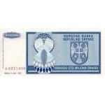 1993 - Bosnia Herzegovina PIC 146    100 m. Dinara banknote
