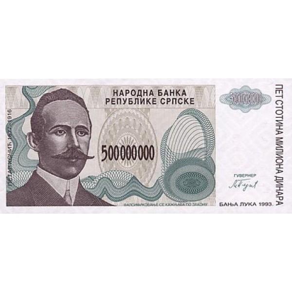 1993 - Bosnia Herzegovina PIC 155   500 M. Dinara banknote