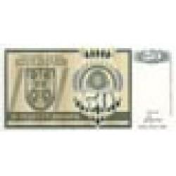 1992 - Bosnia Herzegovina PIC 134    50 Dinara banknote