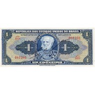 1944 - Brazil P132 1 Cruceiro  banknote