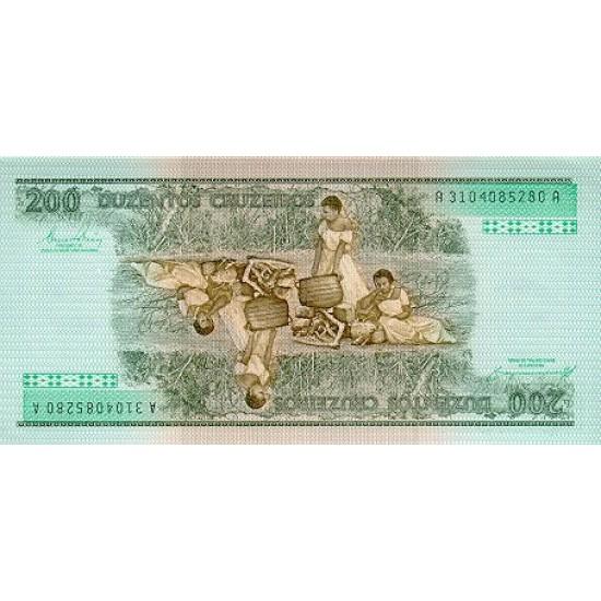 1984 - Brazil P199b 200 Cruceiros banknote