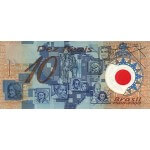 2000 - Brasil P248a billete de 10 Reales