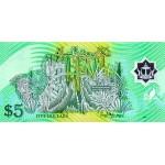 1996 -  Brunei PIC 23    5 Ringgit banknote
