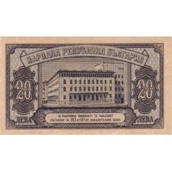 1947 - Bulgaria PIC 74 20 Leva banknote