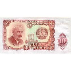 1951 - Bulgaria PIC 83 10 Leva banknote