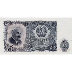 1951 - Bulgaria PIC 84 25 Leva banknote