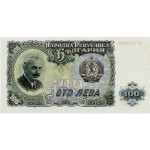 1951 - Bulgaria PIC 86 billete de 100 Leva