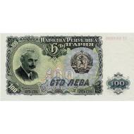 1951 - Bulgaria PIC 86 100 Leva banknote