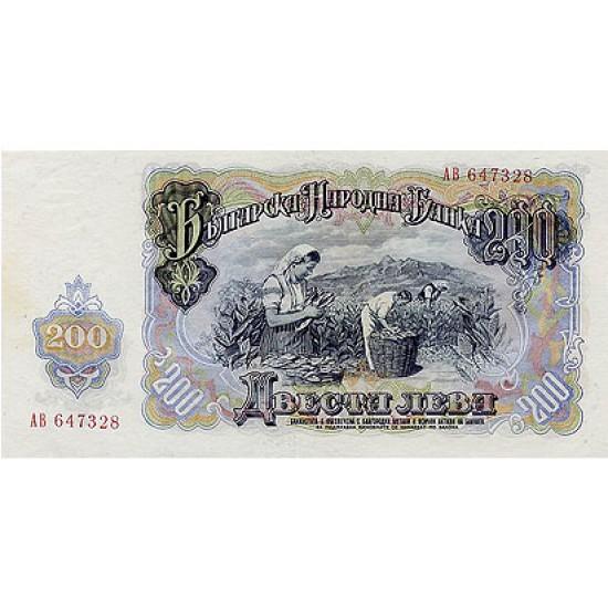 1951 - Bulgaria PIC 87 200 Leva banknote