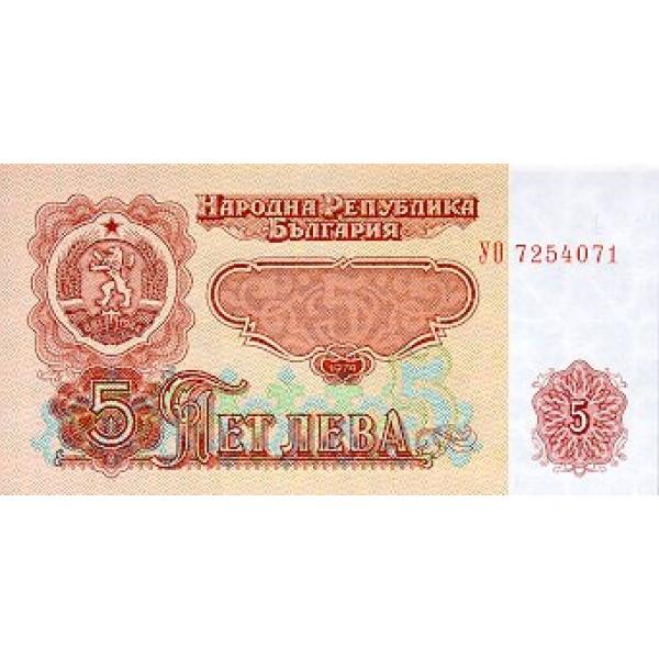 1974 -  Bulgaria PIC 95    5 Leva  banknote