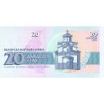 1991 -  Bulgaria PIC 100    20 Leva  banknote