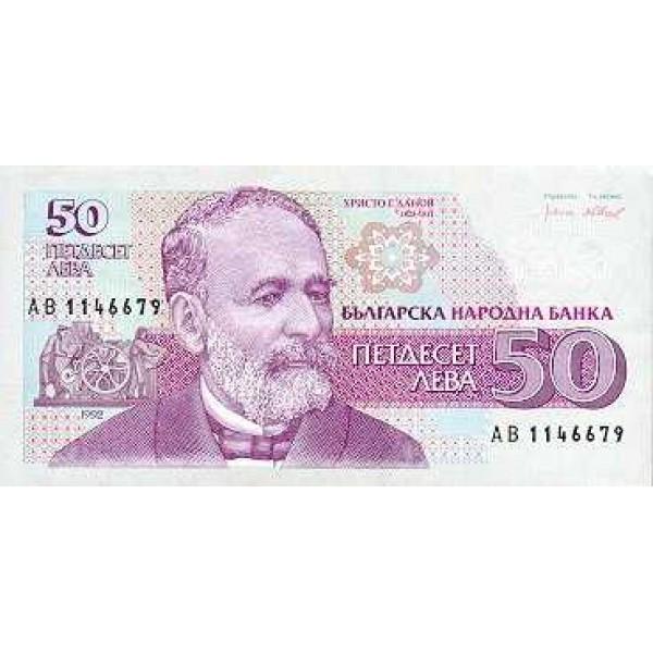 1992 -  Bulgaria PIC 101    50 Leva  banknote