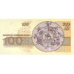 1993 -  Bulgaria PIC 102   100  Leva  banknote