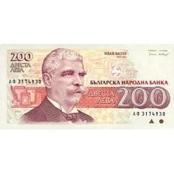 1992 -  Bulgaria PIC 103    200 Leva  banknote