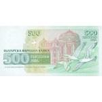 1993 - Bulgaria PIC 104    500 Leva  banknote
