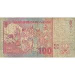 1985 -  Cabo Verde PIC 57    100 Escudos  banknote