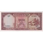 1972 -  Camboya pic 5d   billete de 20 Riel