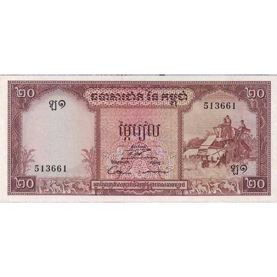1972 -  Cambodia PIC 5d    20 Riel  banknote