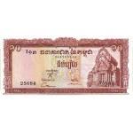 1972 -  Camboya pic 11b   billete de 10 Riel
