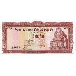 1972 -  Cambodia PIC 11b    10 Riel  banknote
