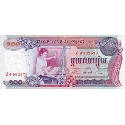 1972 -  Cambodia PIC 15a     100 Riel  banknote