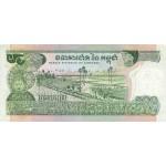 1974 - cambodia pic 16a   500 Riel  banknote