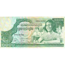 1972 -  Cambodia PIC 17   1000 Riel  banknote