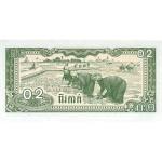 1979 -  Camboya pic 26   billete de0.2 Riel