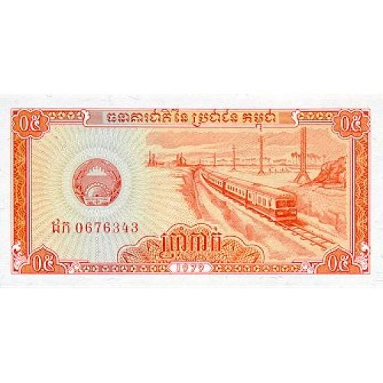 1979 -  Cambodia PIC 26     0.2 Riel  banknote